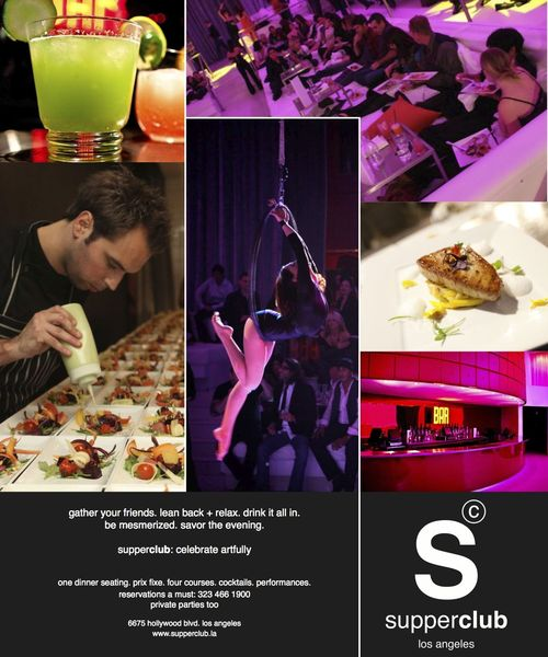 Supperclub dinner ad - August2012cropped